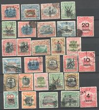 NORTH BORNEO  OVERPRINT   USED STAMPS
