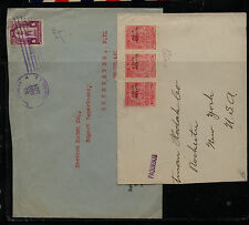 Honduras 2 covers to Eastman Kodak Co Ms1109