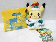 Pokemon Center Original Plush Doll Pikachu Christmas 2017 NEW IN STOCK F/S