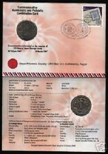 NEPAL 25 RUPEES 2007 *STAMP on COIN* 125 ANNY. UNC COIN + 5 RS STAMP FDC MONEY