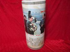 "Historic Chinese Cultural Revolution Porcelain ""Chairman Mao&Comrade"" Brush Pot"