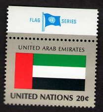 UN. 430. Flag of United Arab Emirates w/Logo. Mint. NH