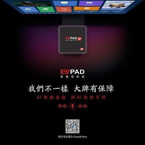 2021 EVPad 5P TV Box 6K  (4G+32G) 中国, 香港, 臺灣, 日本,한국, USA Live CHANNEL