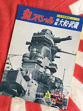 IJN SUPER BATTLESHIPS YAMATO & MUSASHI Japanese Navy MARU SPECIAL Book Vol 52