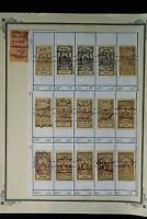 Portugal 1800s to 1900s Vintage Revenue Collection of 60 Clean Stamps