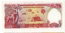 BANCONOTA DELLA CAMBOGIA CAMBODIA 500 Riels 1991 FDS UNC (7)