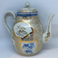 Chinese / Japanese Marked Teapot Signed Jug Antique Ornate