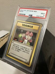PSA 9 - Mary - Neo Genesis - Japanese Mint - 2000 Pokemon