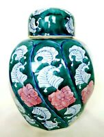 "Large Vintage Ginger Jar Turquoise Pink Floral Chinese w Lid 8"" H Signed"