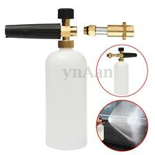 1L Brass Pressure Washer Compatible Snow Foam Lance Bottle For Karcher K-Series
