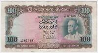 Ceylon Banknote 100 Rupee 1963 P66 VF Dias Bandaranaike Sri Lanka Free Shipping