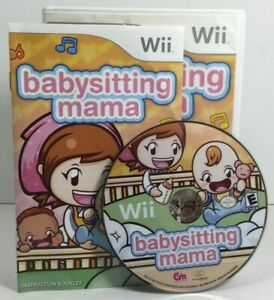 Nintendo Wii Babysitting Mama Game Only TESTED COMPLETE NICE Fast Free Shipping!