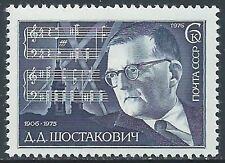 1976 RUSSIA D.D. SCHOSTAKOWITSCH MNH ** - UR23-2