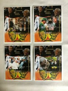 4 unperforated stamps from Chad commemorating Nelson Mandela's 90th Birthday