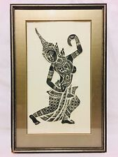 Vintage Hindi/Hindu Goddesses Parvati Dancing Hand Pressed on Paper.