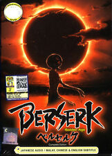 Berserk Golden Age DVD Complete Movies 1, 2, 3 Collection - US Seller Ship FAST