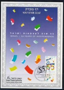 2003 STAMPS ISRAEL 55 YEARS INDEPENDENCE SOUVENIR LEAF