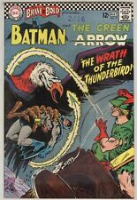 Brave and the Bold #71 April 1967 VG+ Green Arrow