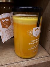 Natural Curcumin in pure bees Honey,  Produced in Kibutz Shamir, Israel