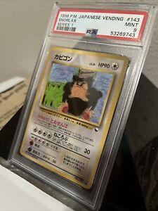PSA 9 - Snorlax - Vending Series 1 - Japanese  #143 1998 Pokemon - Mint