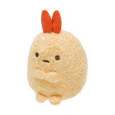 Sumikko Gurashi Fried Shrimp Tail Plush Doll S ❤ San-X Japan
