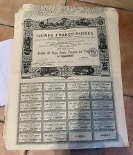 Usines Franco-Russes Action de 500 Francs au Porteur Paris 11 Septembre 1916