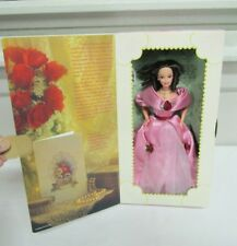 Vintage Mattel 1995 Hallmark Special Edition Sweet Valentine Barbie #14880 NIB