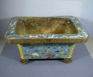 """9"""" Cloisonne Planter, Animal And Flower Motif, Unmarked, As Is"""