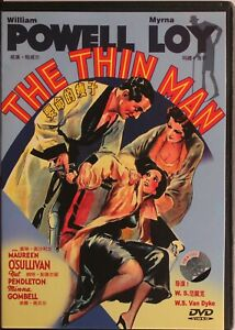 The Thin Man DVD - William Powell - R6 - Free Post
