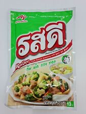 Ros Dee AJINOMOTO Food Seasoning Pork Flavour for Soup Stir-Fry Stew Fried 75g