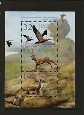 KAZAKHSTAN Sc 636 NH SOUVENIR SHEET of 2010 - ANIMALS