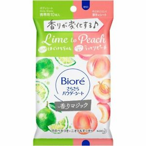 Biore SaraSara Body Powder Sheets Magic Fragrance Lime soda to Peach 10 sheets