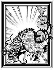 Coloring Page - Dragon # 12 - BATYRBEK (Hi-Res JPG file will be sent by email)