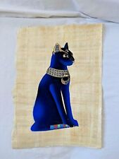 "Egyptian Papyrus Paper Painting Pharaoh Cat Bastet Blue Purple 9X13"""