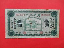 CHINA 1920 $1.00 Hsing Yeh Bank of JEHOL. Pick - S2168g REAL!