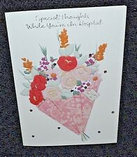 New Get Well Soon /In Hospital Greetings Card