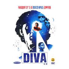 Diva (1981) DVD - Jean-Jacques Beineix (*New *All Region)