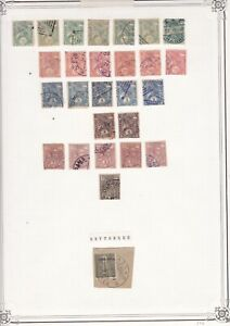 Ethiopia early collection in mixed condition.