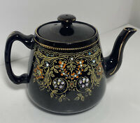 Decorative Vintage PBB Tea Pot made in England with Lid