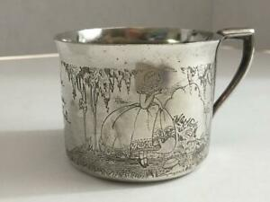 Vintage Oneida Community Childs Cup Little Miss Muffet