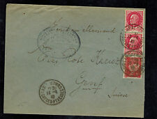 1942 France Concentration Internment Camp de Gurs Cover to Red Cross Switzerland