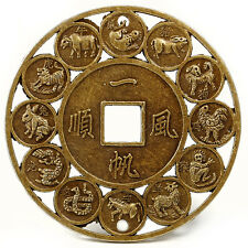 "LUCKY CHINESE ZODIAC FENG SHUI COIN 1.75"" 4.5cm Good Luck Amulet Protection NEW"