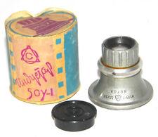 Industar-50U( 3.5/50mm) Enlarger lens with screw M39 Lytcarino in Original Box