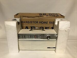 Gilligans Island Radio
