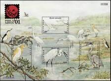LAOS Bloc N°156** Bf  Oiseaux, Echassiers, 2001, Birds,  waders SC#1499 MNH