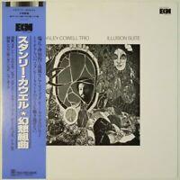 Stanley Cowell Trio Illusion Suite ECM Records PAP-25524 OBI JAPAN VINYL LP JAZZ