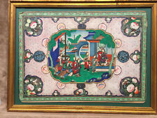 New listing Chinese Watercolor 19th C