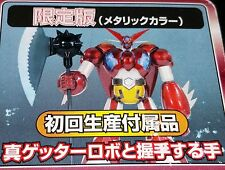 AOSHIMA SHIN GETTER 1 sg-06 METALLIC COLOR