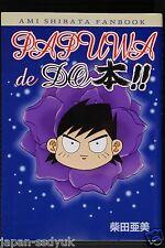 """JAPAN Ami Shibata Fan Book """"Papuwa de DO-Bon!!"""""""