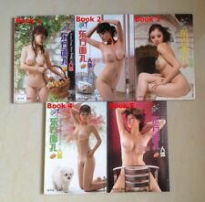 Collection Oriental Woman Nude Model Photography Art Drawing Paper Books